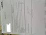 4 reclabox beschwerde de 140392 teaser