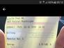 1 reclabox beschwerde de 196881 teaser